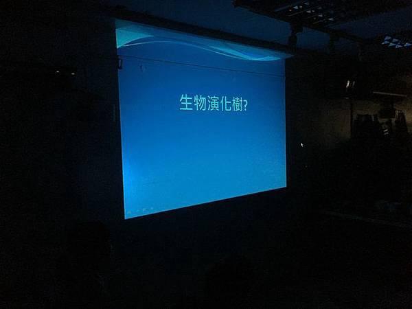 20180907 分組報告與詳細認識烏龜分類 014.jpg