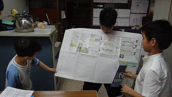 20190422 高雄行程簡報與朦眼捉人 004.JPG