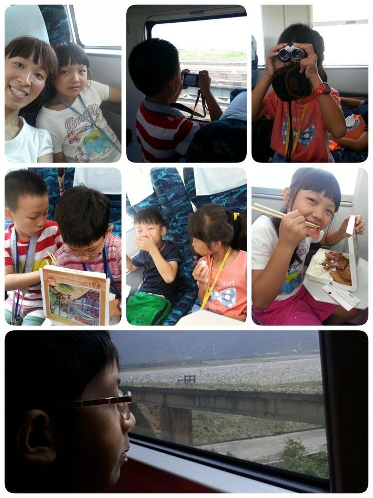 2015-07-04-10-22-44_deco.jpg