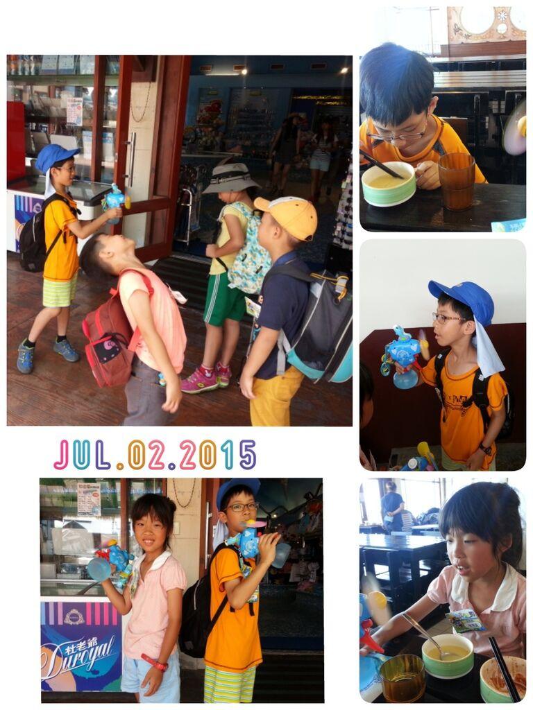 2015-07-04-14-53-55_deco.jpg