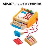 ARA005.jpg