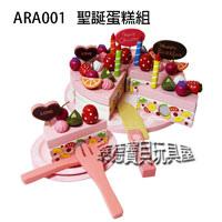 ARA001.jpg