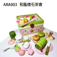 ARA003.jpg