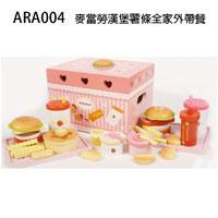 ARA004.jpg