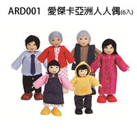 ARD001.jpg