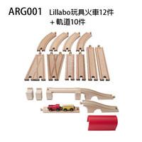 ARG001
