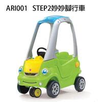 ARI001