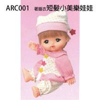 ARC001
