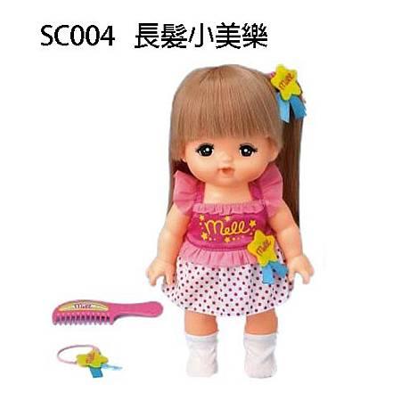 SC004.jpg