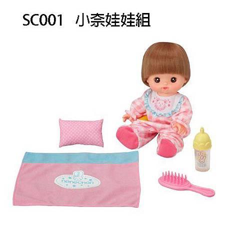 SC001.jpg