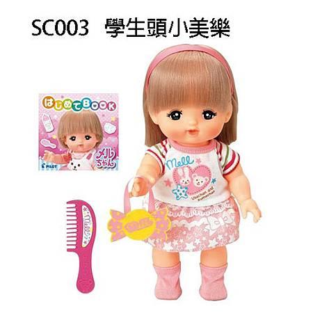 SC003.jpg