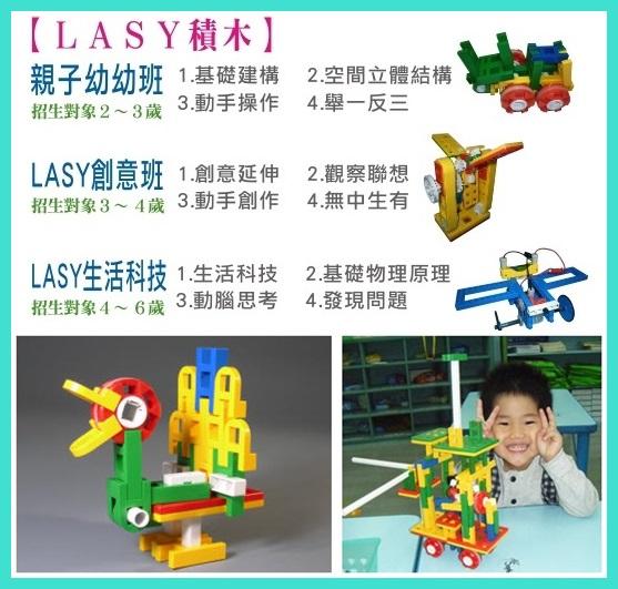 lasy-002-01-vert