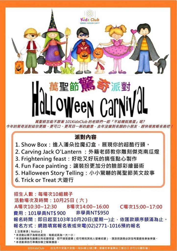 Halloween1025.jpg