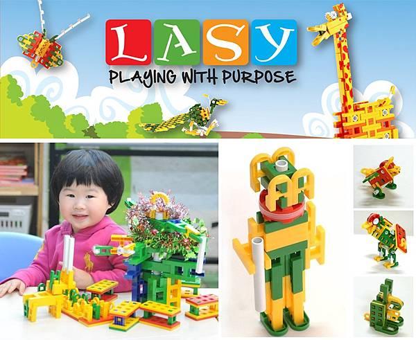 Lasy2016 新班招生