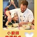 cooking-1.jpg