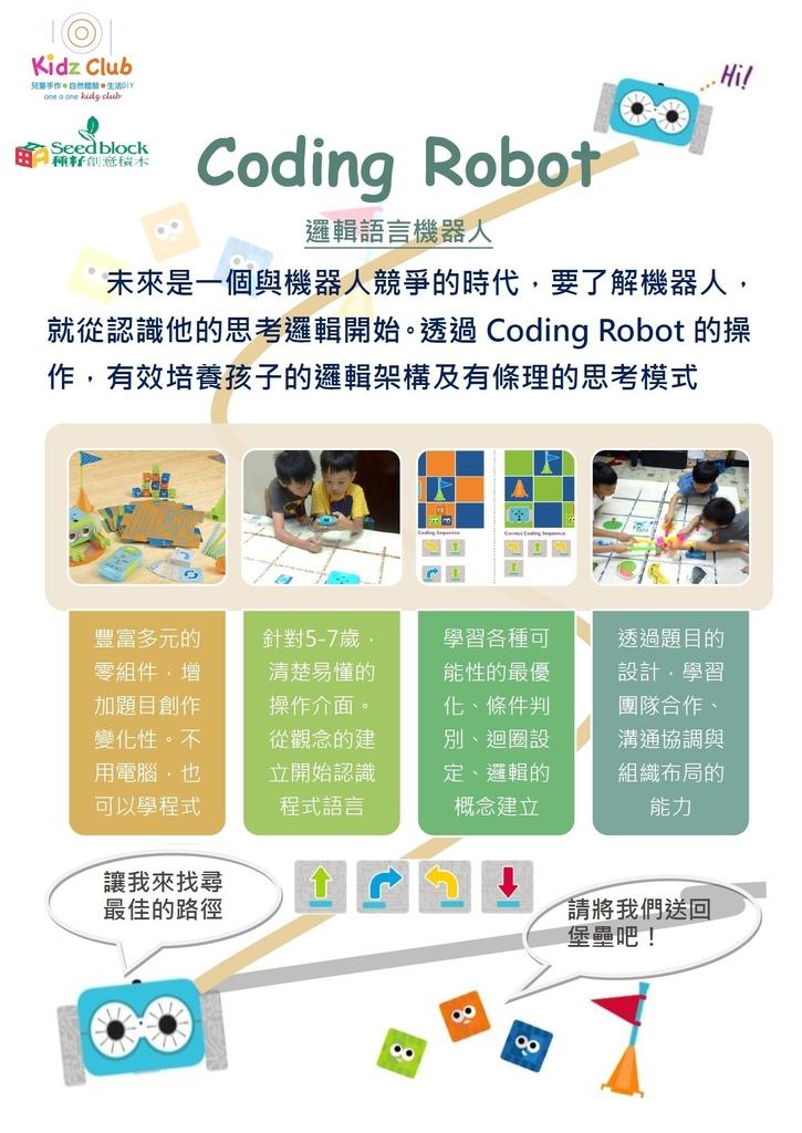 CodingRobot.jpg