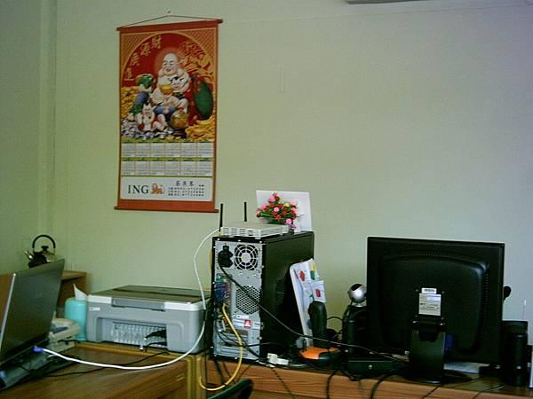2008-1-20.5.JPG