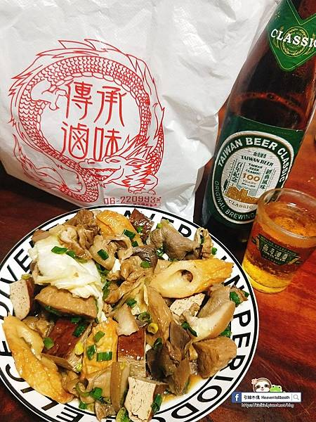 【台南中西】傳承滷味 – 做SPA的極凍滷味,日式沾麵精神,邁向百年中途點五十年老店。