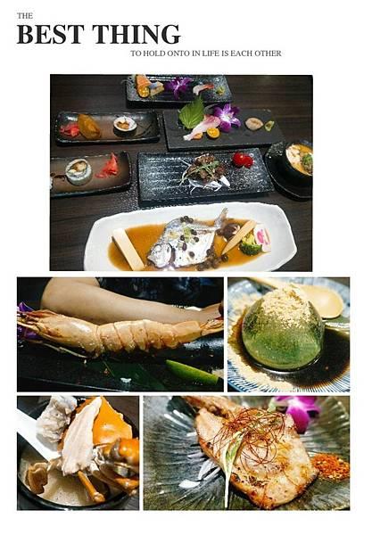 【雲林斗六】大江戶日本料理 - 許願必達的阿拉丁神話,觸碰瑰麗期望的無菜單料理。