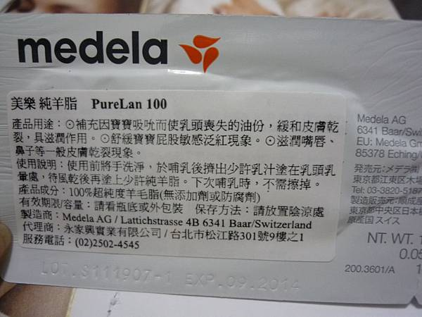 P1010678