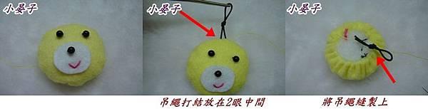 QQ麻糬熊4