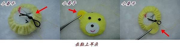 QQ麻糬熊5