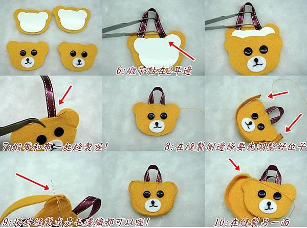熊包包吊飾2