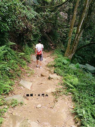 石門山。練腳力5.jpg