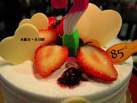 生日聚會12.jpg