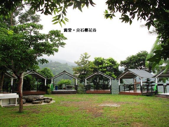 新竹尖石櫻花谷6.jpg