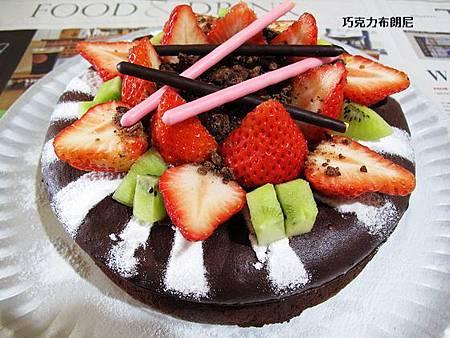 巧克力布朗尼2.jpg