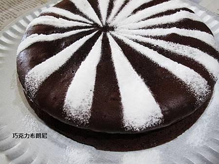 巧克力布朗尼1.jpg
