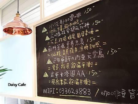 Daisy Cafe2
