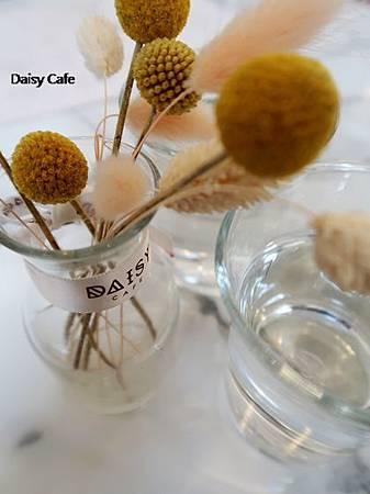 Daisy Cafe3
