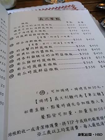 生日聚會4.jpg