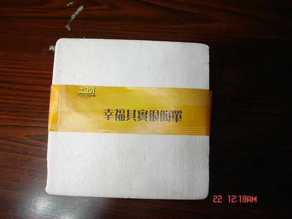 DSC02413.JPG