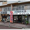 20110610日本大阪行 (4)