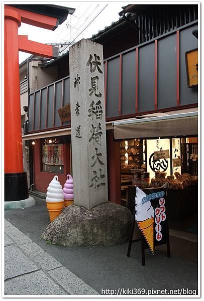 20110610日本大阪行 (9)