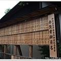20110610日本大阪行 (12)