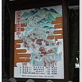 20110610日本大阪行 (20)