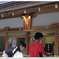 20110610日本大阪行 (35)