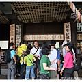 20110610日本大阪行 (43)