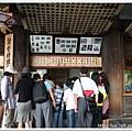20110610日本大阪行 (44)