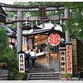 20110610日本大阪行 (46)