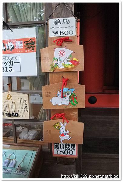 20110610日本大阪行 (48)
