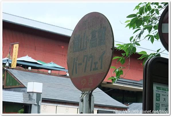 20110611日本大阪行 (152)