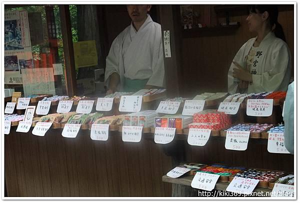 20110611日本大阪行 (164)