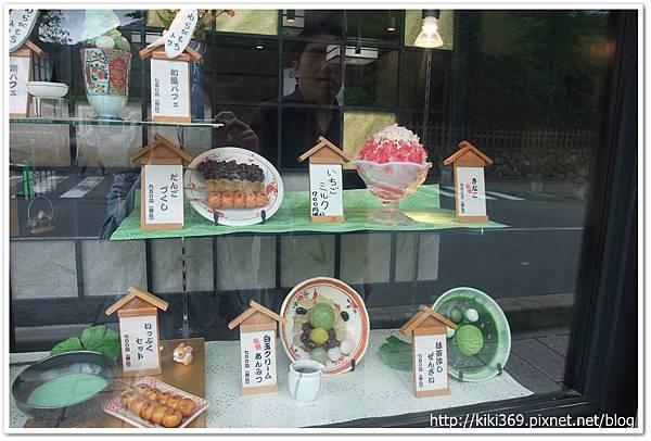 20110611日本大阪行 (172)