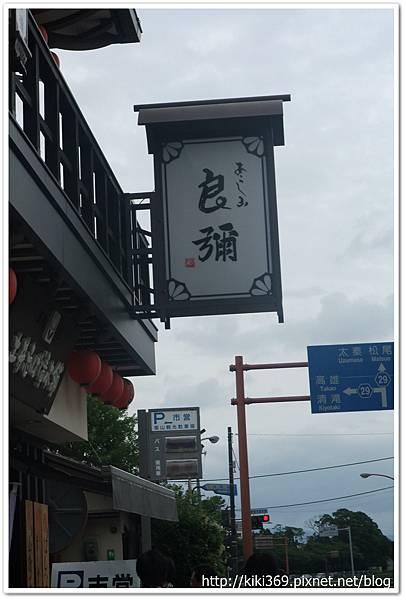 20110611日本大阪行 (205)