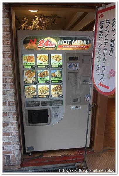 20110611日本大阪行 (223)